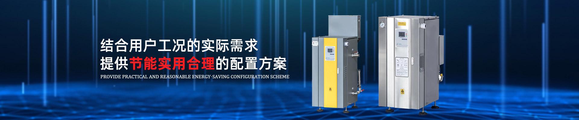 艾亚锅炉-开发的水电分离设计,更安全更精工